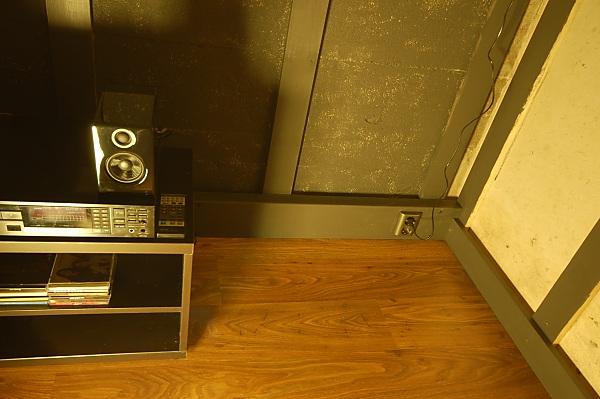 "Project ""C8"" - building Norways smallest(?) home cinema-13_powered_socket_05.jpg"