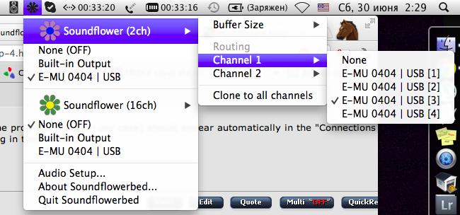 Input/Output Help!!-2012-06-30-2.29.04.png