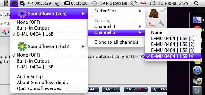 Input/Output Help!!-2012-06-30-2.29.13.png