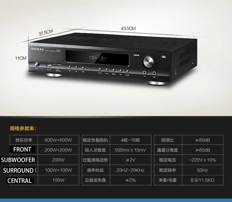 Which of these Amps should I use with my existing theater sound system?-a3.jpg