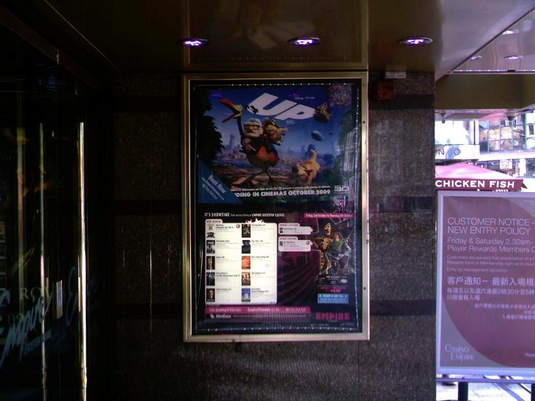 Toy Story 3D Empire Leicester Square from Friday October 2nd-empire-toy-story3.jpg