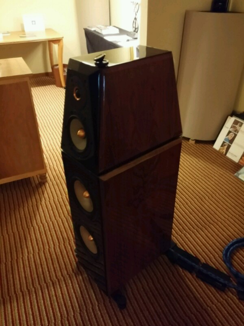 Rocky Mountain Audio Fest - RMAF - Show Report 2015-forumrunner_20151002_172542.png