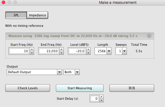 Linear vs Minimum Phase filters in REW for miniDSP-measurement.png