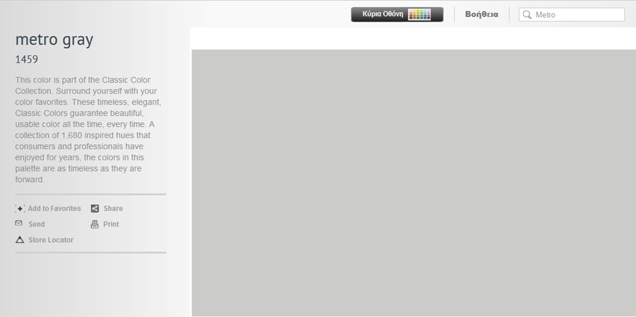 paint suggestions for Epson 705hd-metrogray.png