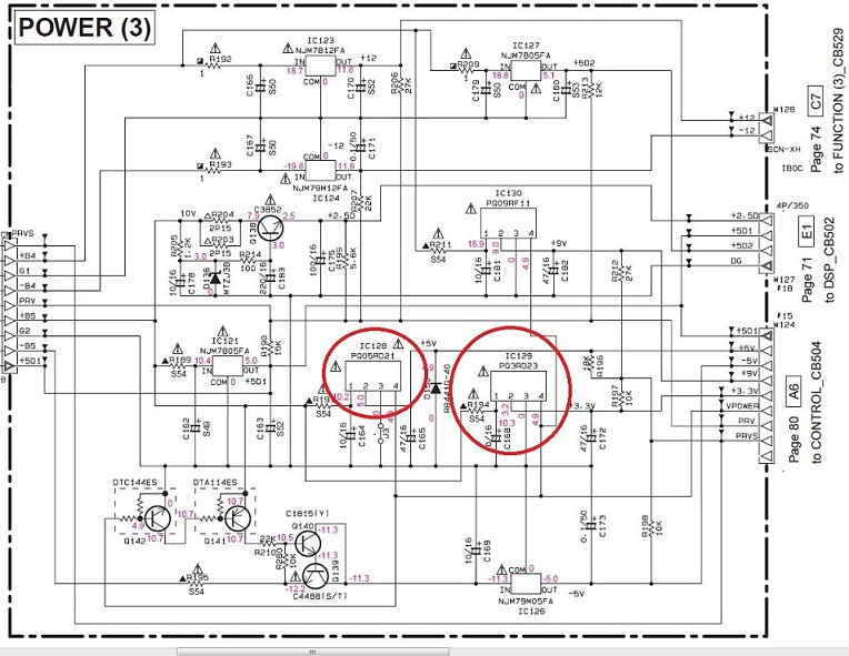 Yamaha RX-V2500 shut down problem-power-2.jpg