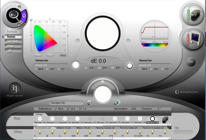 Adeo Screens.-vision-fold.jpg