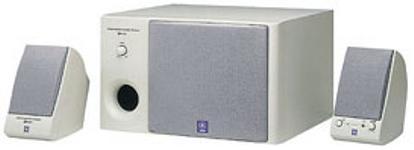 Yamaha Multimedia Speakers Yst Ms